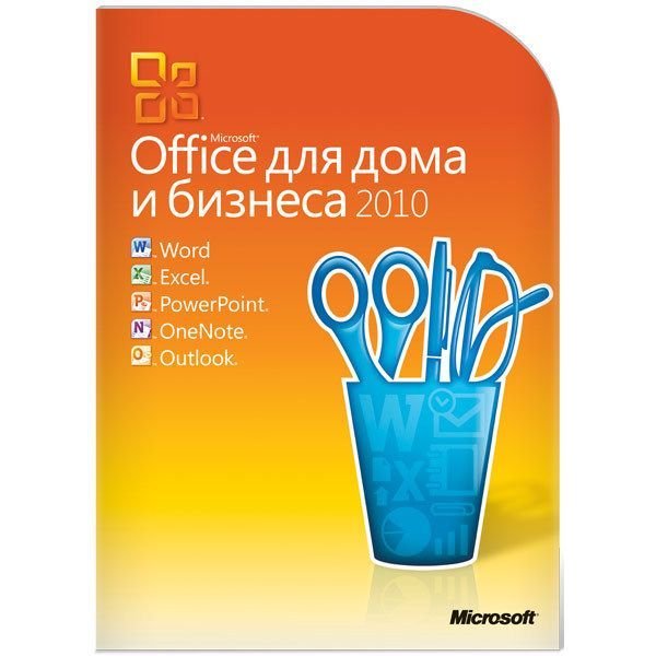 microsoft Office 2010 Home and Business (x32/x64) BOX