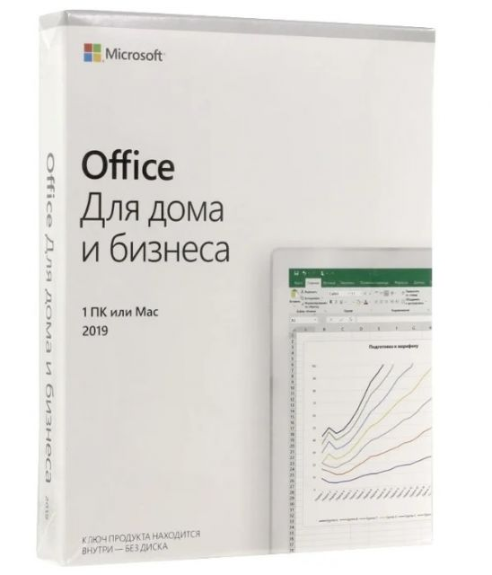 microsoft Office 2019 Home and Business (x32/x64) Only Medialess