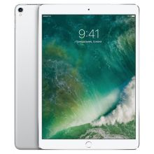 Apple iPad Pro 10.5 64Gb Wi-Fi + Cellular (Silver\Серебро)