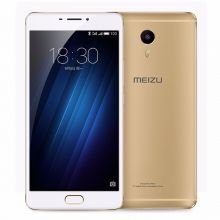 Смартфон Meizu M3 Max 64Gb (Gold/White)