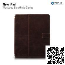 Чехол Zenus для Apple iPad New Masstige Block Folio Series (Black Choco)