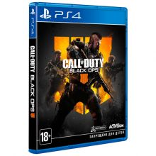 »гра дл¤ PlayStation 4 Call of Duty: Black Ops 4