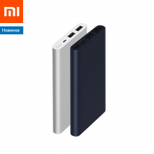 Аккумулятор Xiaomi Mi Power Bank 2i 10000 (Black)
