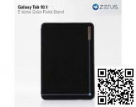 Чехол ZENUS для Galaxy Tab/Tab 2 10.1 Leather Case with Stand 'E'stime' Color Point Series (Real Black)