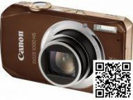 Canon IXUS 1000 HS brown