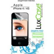 Защитная пленка LuxCase для Apple iPhone 4/4S Front & Back Jazz