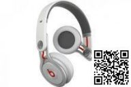 Monster Beats by Dr. Dre Mixr David Guetta (White)