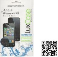 Защитная пленка LuxCase для Apple iPhone 4/4S Front & Back Diamond